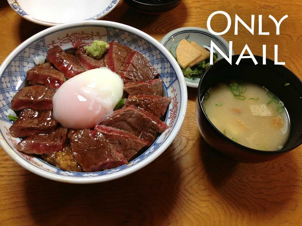 いまきん食堂の有名な赤牛丼