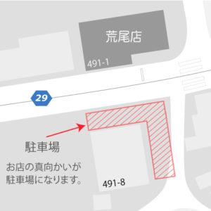 オンリーネイル荒尾店 周辺地図